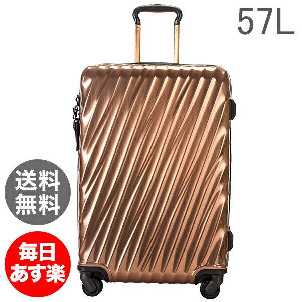 【全品5%OFFクーポン】TUMI トゥミ スーツケース 57L ショート・トリップ・パッキングケース 0228664COP2 コッパー (Copper)