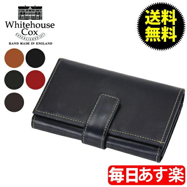 Whitehouse Cox ホワイトハウスコックス Purse with tab S9696 二つ折り財布