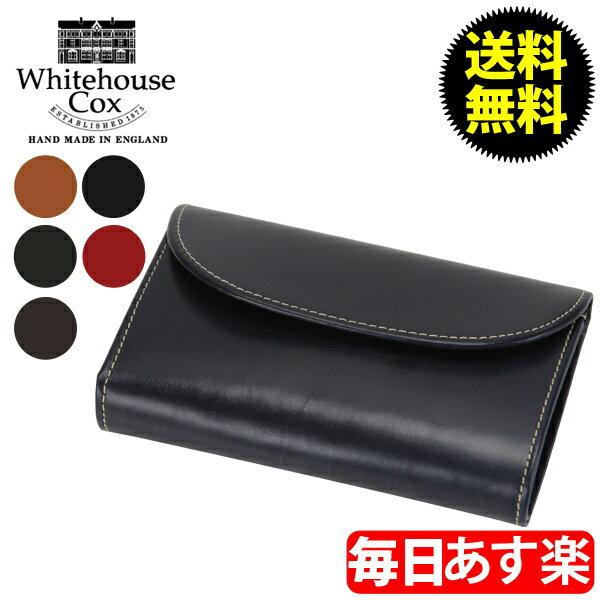 Whitehouse Cox ホワイトハウスコックス 3 Fold Purse CLOSE 14cm × 9.5cm OPEN 14cm × 25cm S7660 財布