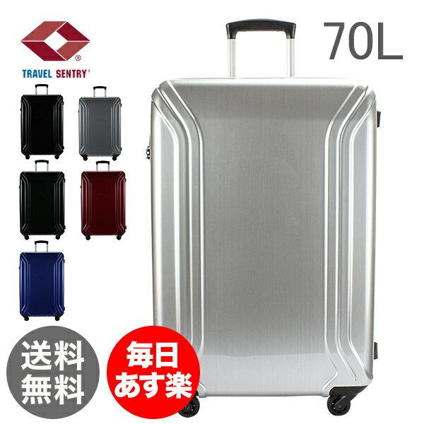 ゼロハリバートン ZERO HALLIBURTON スーツケース 70L ゼロエアーコレクション 26インチ 4輪 スピナー トラベルケース ZRX226 海外 旅行 キャリーケース