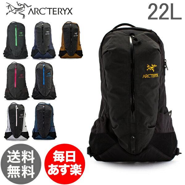 【3%OFFクーポン】アークテリクス Arc'teryx リュック アロー 22 バックパック 22L 6029 Arro 22 Backpack 通勤 通学 A4