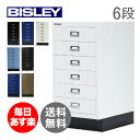 BISLEY ビスレー Matte Surface ベーシック BA B3/6 non-locking (6) マルチ収納ケース 6段 112 収納 オフィス ...