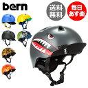 バーン Bern ヘルメット 男の子用 ニーノ オールシーズン キッズ 自転車 スノーボード スキー スケボー VJB Nino スケートボード BMX ニノ