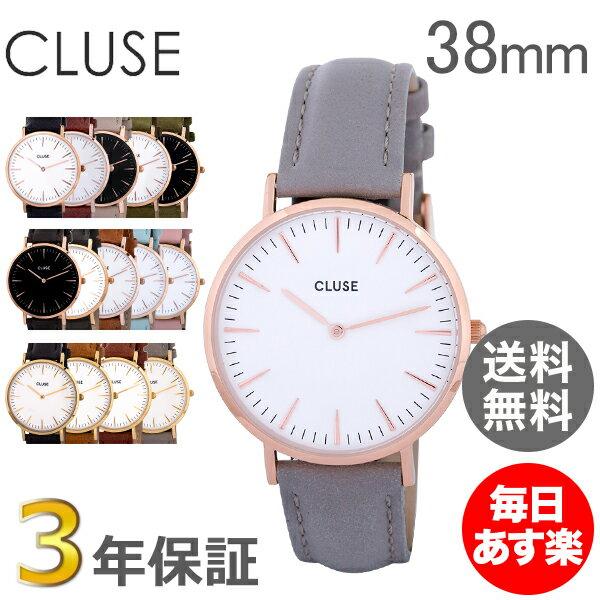 【3年保証】 クルース Cluse 腕時計 38mm レディース 革ベルト ラ・ボエーム CL18 La Boheme ユニセックス 本革 レザー ペアウォッチ プレゼント
