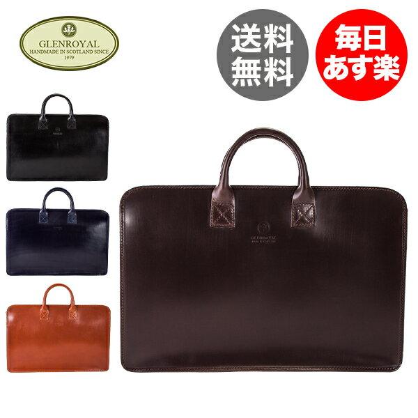 【最大15%OFFクーポン】グレンロイヤル Glen Royal ブリーフケース ジップトップケース 02-5258 Briefcase Zip Top Case バッグ ビジネス レザー GLENROYAL