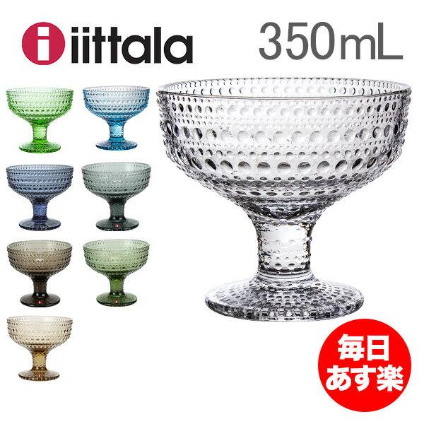 イッタラ iittala カステヘルミ ボウル 脚付き 350mL Kastehelmi Bowl ガラス スタンドボウル 北欧 食器 フィンランド