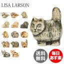 リサ・ラーソン Lisa Larson 置物 ミニ ズー 動物 オブジェ 陶器 北欧 インテリア Mini Zoo アンティーク 装飾