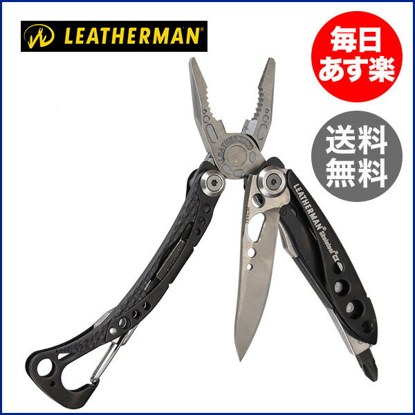 Leatherman レザーマン Skeletool CX スケルツール CX Standard Sheath スタンダードシース付き 830950 万能ナイフ アーミーナイフ 十徳 ハサミ