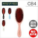 メイソンピアソン チャイルドブリッスル ダークルビー 猪毛ブラシ CB4 Mason Pearson Plastic Backed Hairbrushes Ch...