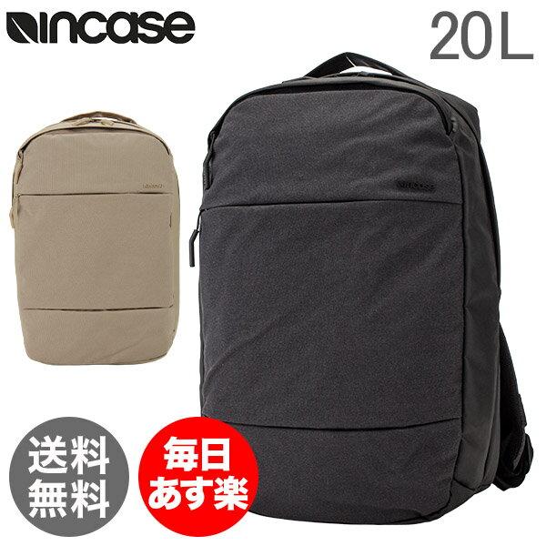 INCASE インケース Incase City Collection Compact Backpack インケースシティコレクションコンパクトバックパック 20L リュック iPad