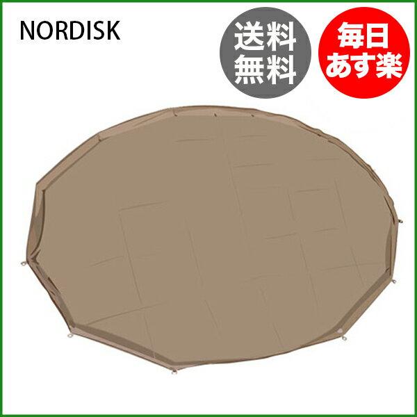 NORDISK ノルディスク アスガルド19.6用 フロアシート (ジップインフロア) ナチュラル 146018 2014年モデル テント キャンプ アウトドア 北欧