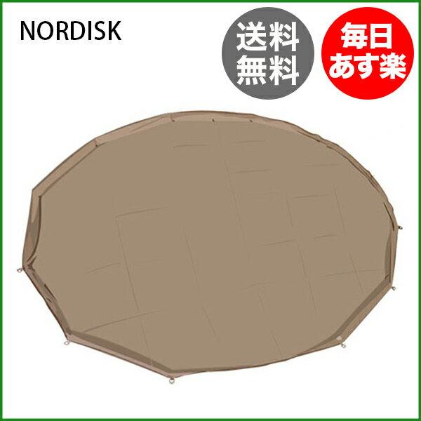 NORDISK ノルディスク アルヘイム12.6用フロアシート (ジップインフロア) ナチュラル 146012 テント キャンプ アウトドア 北欧