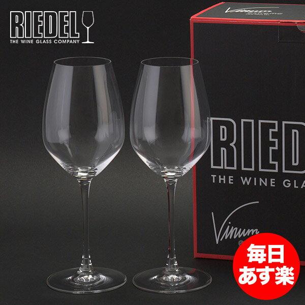 【最大1万円OFFクーポン】Riedel リーデル Vinum Extreme ヴィノム エクストリーム リースリング/ソーヴィニヨン ワイングラス 2個組 4444/5 新生活