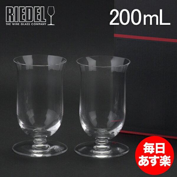 Riedel リーデル Vinum ヴィノム Single Malt Whiskey シングルモルト ウイスキーグラス 2個組 クリア (透明) 6416/80 新生活