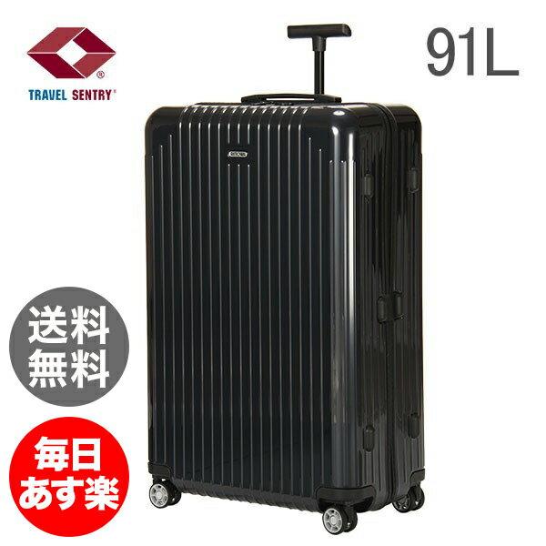 【全品5%OFFクーポン】RIMOWA リモワ サルサエアー 825.73 82573 SALSA AIR スーツケース ネイビーブルー Multiwheel 91L (820.73.25.4)