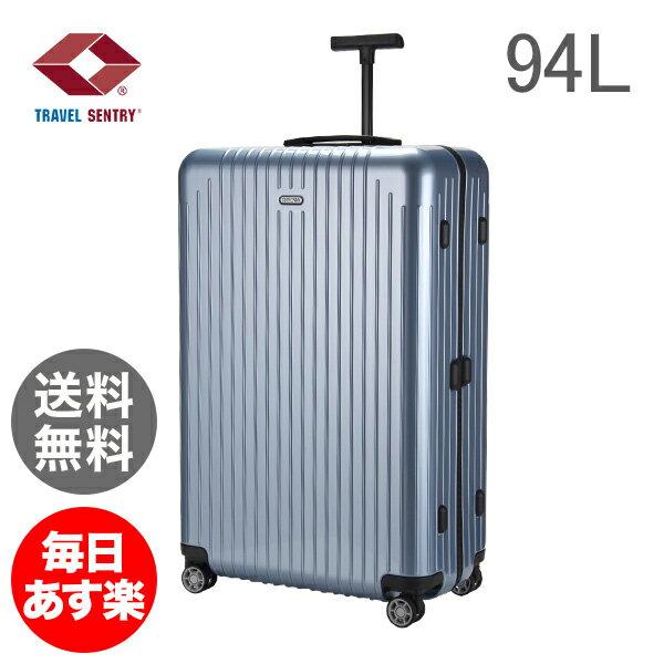 【本日限定 全品最安値に挑戦】 RIMOWA リモワ SALSA AIR 878.73 87873 サルサエアー MULTIWHEEL スーツケース キャリーバッグ アイスブルー 94L (820.73.78.4)