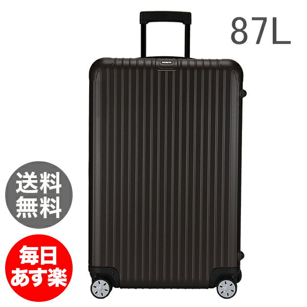 RIMOWA リモワ 810.73.38.4 サルサ SALSA 4輪MultiWheel matte bronze マットブロンズ スーツケース 87L
