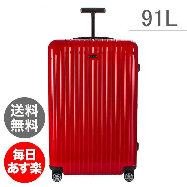 RIMOWA リモワ スーツケース サルサエアー マルチウィール 91L 旅行 トラベル マルチホイール ガーズレッド 820.73.46.4 Salsa Air MultiWheel