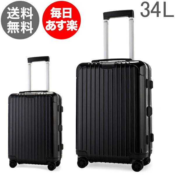 リモワ RIMOWA 【Newモデル】 エッセンシャル 832526 キャビン 34L 4輪 機内持ち込み スーツケース Essential Cabin S 旧 サルサ