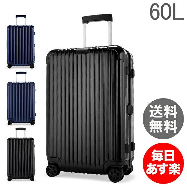 【ポイント3倍】 リモワ RIMOWA 【Newモデル】エッセンシャル 832636 チェックイン M 60L 4輪 スーツケース Essential Check-In M キャリーケース 旧 サルサ