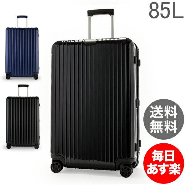 【ポイント3倍】 リモワ RIMOWA 【Newモデル】 エッセンシャル 832736 チェックイン L 85L 4輪 スーツケース Essential Check-In L 旧 サルサ