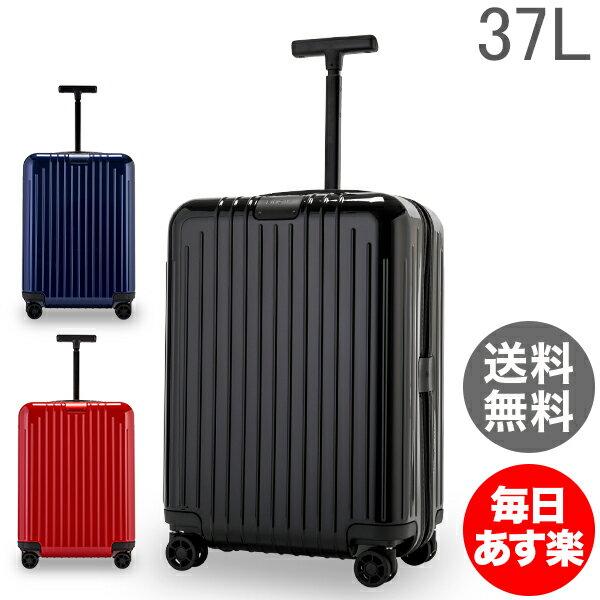 【ポイント3倍】 リモワ RIMOWA 【Newモデル】 エッセンシャル ライト 823536 キャビン 37L 4輪 機内持ち込み スーツケース Essential Lite 旧 サルサエアー