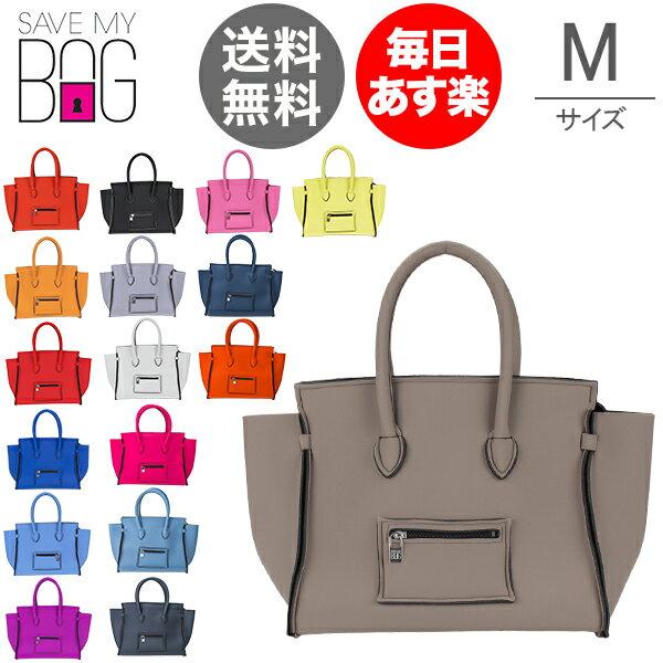 セーブマイバッグ Save My Bag ポルトフィーノ Mサイズ ハンドバッグ トートバッグ 2129N Standard Lycra Portofino (Medium) レディース 軽量 ママバッグ