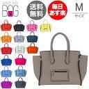セーブマイバッグ Save My Bag ポルトフィーノ Mサイズ ハンドバッグ トートバッグ 2129N Standard Lycra Portofino (...