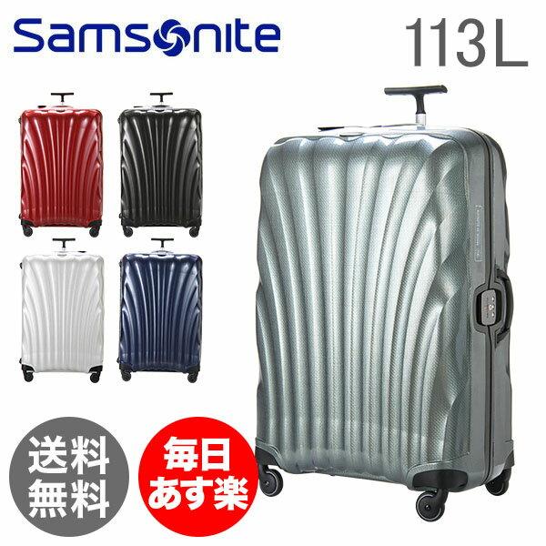 【本日限定 全品最安値に挑戦】 SAMSONITE サムソナイト Lite Locked ライトロック SPINNER 81/30 スピナー 113L 63735 スーツケース 1年保証