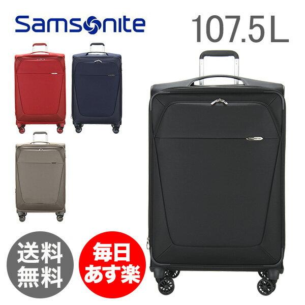 【本日限定 全品最安値に挑戦】 サムソナイト SAMSONITE ビーライト3 SPINNER 78/29 EXP スピナー EXP 107.5L B-Lite 3 64952 スーツケース キャリーケース 1年保証