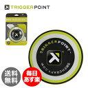 トリガーポイント Trigger Point マッサージボール 大きいモデル (12cm) MB5 トレーニング用品 03303 グリーン Massage Ba...
