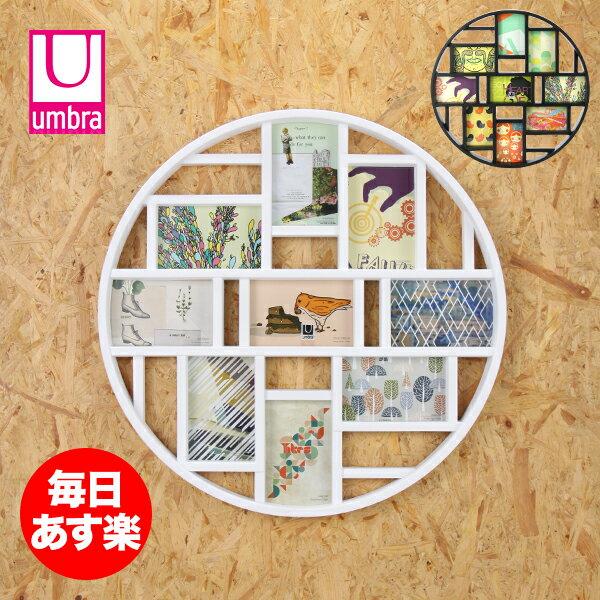 【24時間限定 全品最安値に挑戦】 UMBRA アンブラ LUNA PHOTO DISPLAY ルナフォトディスプレイ インテリア写真立て フォトフレーム 壁掛け アートフレーム