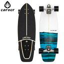 【5%還元】【あす楽】Carver Skateboards カーバースケートボード C7 Complete 31'' Resin レジン