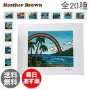 ヘザーブラウン Heather Brown アートプリント ハワイ 絵画 インテリア HB9 Open Edition Matted Art Prints 海 ...