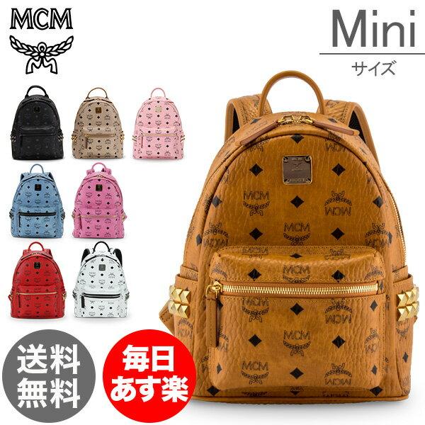 MCM エムシーエム リュック スターク Miniサイズ バックパック Stark BACKPACK MINI スタッズ リュックサック バッグ レザー 牛革 ミニ