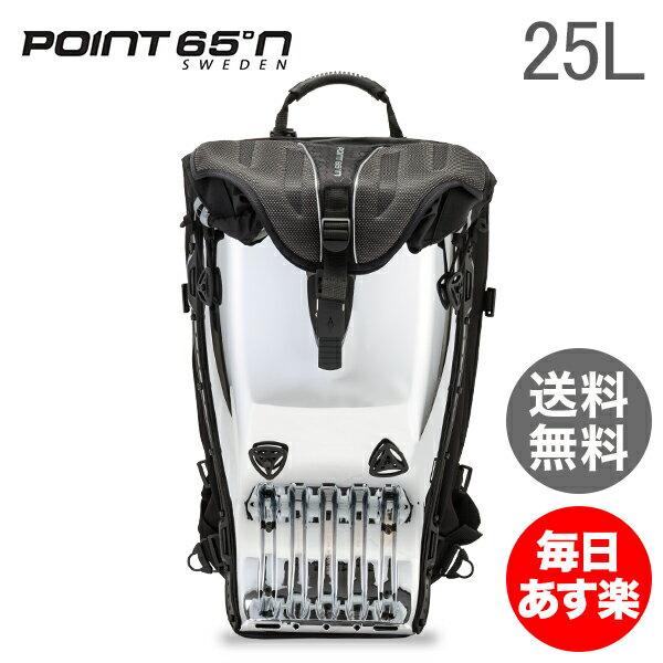 【最大13%OFFクーポン】ポイント65 Point65 バックパック 25L ボブルビー GTX クローム 限定モデル リュック PC 北欧 Boblbee GTX - Chrome Megalopolois Aero バイク ツーリング