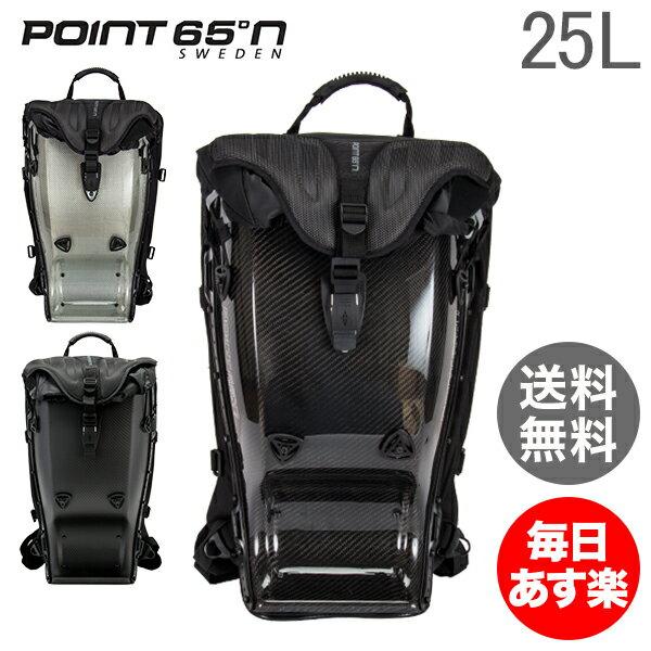 【最大15%OFFクーポン】ポイント65 Point65 バックパック 25L ボブルビー GTX カーボン リュック PC 北欧 Boblbee GTX Carbon / Ghost Aero Megalopolis バイク ツーリング バッグ