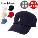【お盆もあす楽】ポロ ラルフローレン POLO Ralph Lauren ワンポイント キャップ コットン 帽子 Basic Chino Baseball…