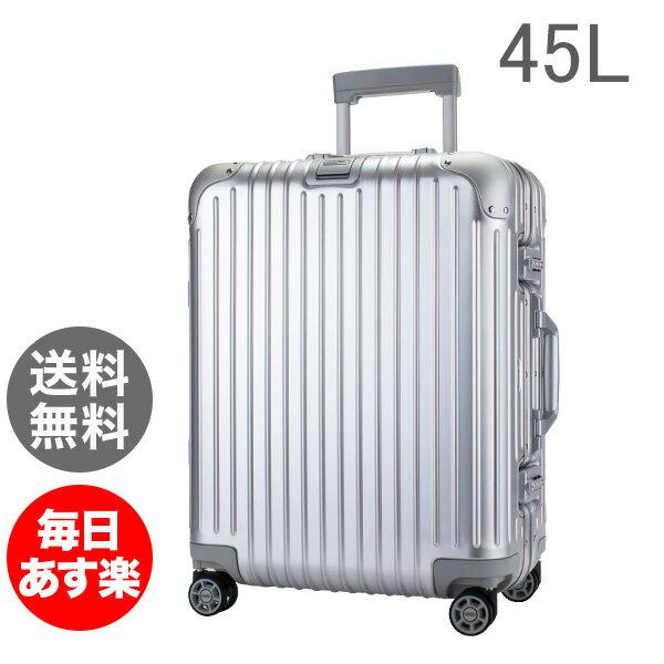 RIMOWA リモワ トパーズ 924.56.00.4 スーツケース 【TOPAS】 シルバー 45L