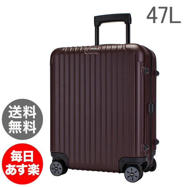 【ポイント3倍】 リモワ RIMOWA サルサ 軽量 47L 4輪 マルチウィール スーツケース 810.56.14.4 マットカルモナレッド SALSA MultiWheel matte carmona red キャリーバッグ