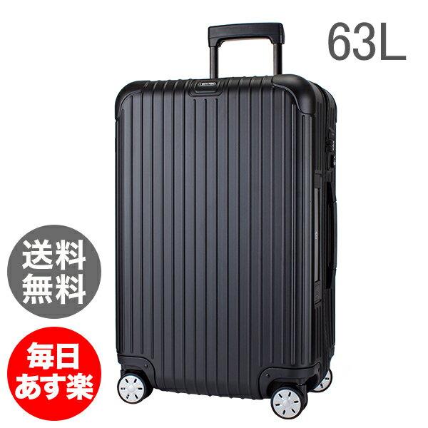 【ポイント3倍】 リモワ RIMOWAサルサ 811.63.32.5 マルチホイール 4輪 スーツケース ブラック MULTIWHEEL 63L 電子タグ 【E-Tag】