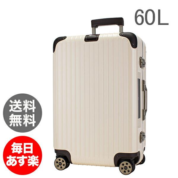 【E-Tag】 電子タグ リモワ Rimowa スーツケース 60L リンボ 4輪 マルチホイール 882.63.13.5 クリームホワイト Limbo Multiwheel Creme White キャリーケース