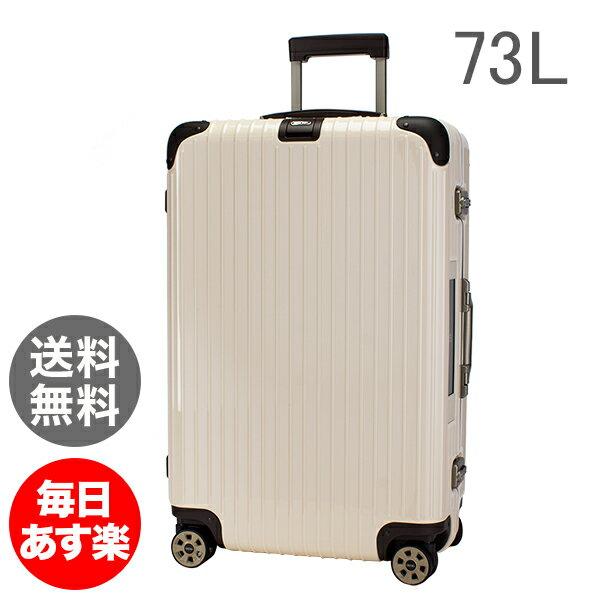 【E-Tag】 電子タグ リモワ Rimowa スーツケース 73L リンボ 4輪 マルチホイール 882.70.13.5 クリームホワイト Limbo Multiwheel Creme White キャリーケース