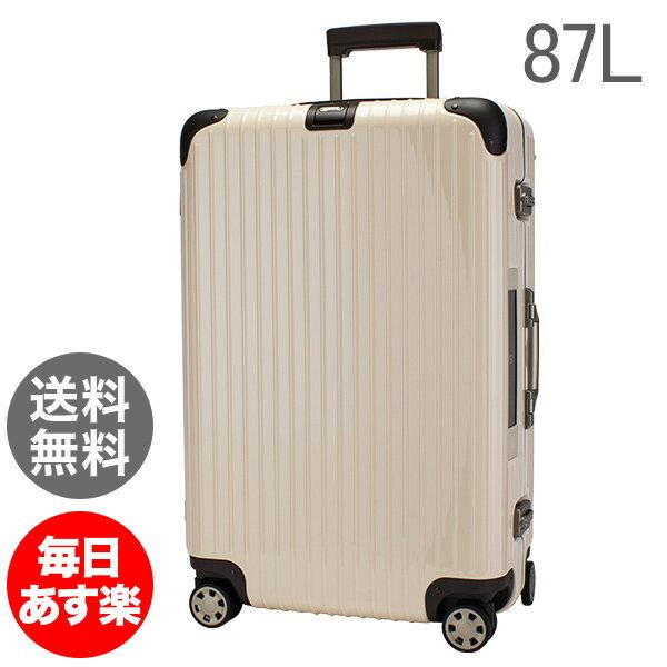 リモワ RIMOWAリンボ 87L 4輪 882.73.13.5 マルチウィール スーツケース クリームホワイト Limbo MultiWheel White キャリーバッグ 電子タグ 【E-Tag】