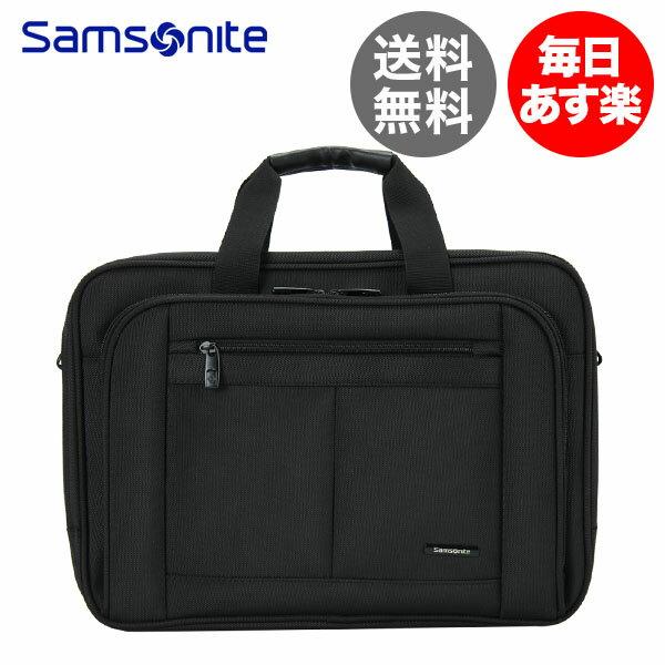 サムソナイト SAMSONITE クラシックビジネス Classic Business 3 ブリーフケース 15.6インチ ブラック 43270-1041 ビジネスバッグ パソコン 1年保証