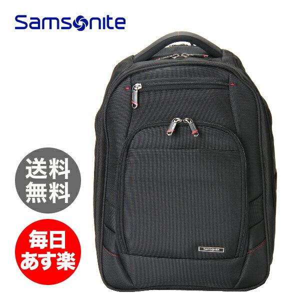 サムソナイト バッグ ゼノン2 バックパック リュック デイパック ビジネスリュック ブラック 49210-1041 SAMSONITE Xenon 2 Backpack - PFT/TSA 1年保証