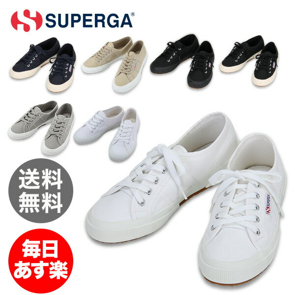 スペルガ Superga スニーカー 2750 COTU クラシック キャンバス EUモデル S000010 CLASSIC レディース メンズ キャンバススニーカー