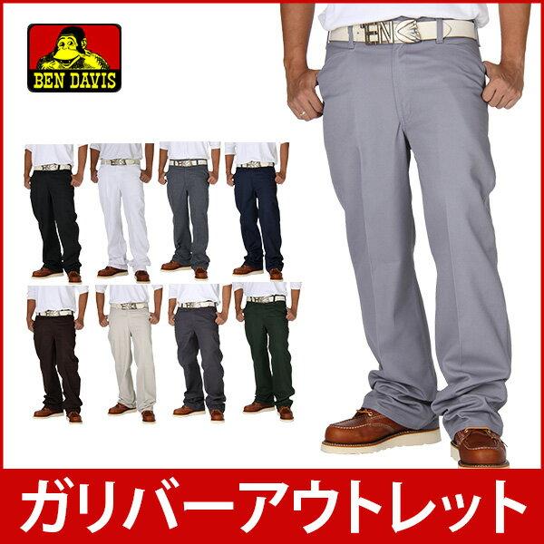 Ben Davis ベンデイビス Pants パンツ Original Ben's オリジナルベンズ ワークパンツ アウトレット