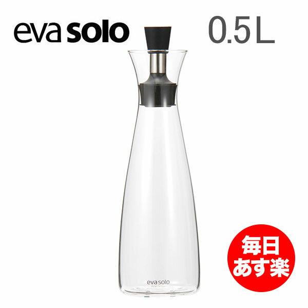 EvaSolo (Eva Solo エバソロ) オイル&ビネガー (調味料) カラフェ 0.5L Oil & Vinegar Carafe 567685 クリア 北欧