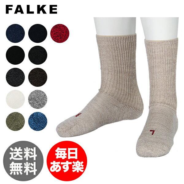 ファルケ ソックス ウォーキー 23-24.5cm レディース ウール混 トレッキング ウォーキング 登山 冷えとり 靴下 16480 FALKE Walkie Ergo